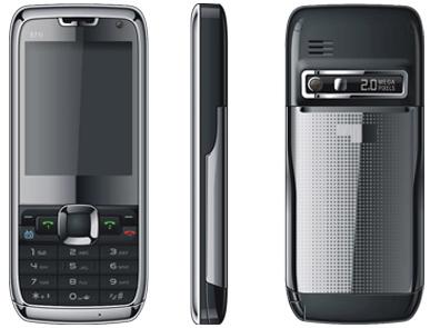 cellphone e71