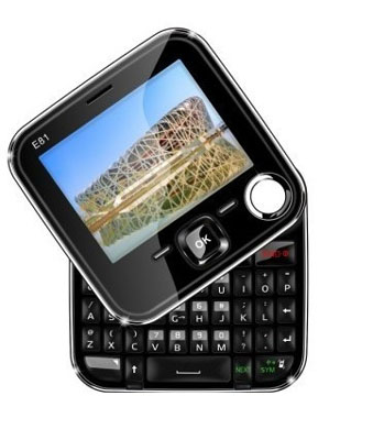 nokia e81 tv mobile phone china professional supplier rh etoway com Nokia 6220 Nokia E8